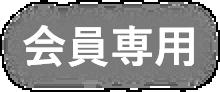 main_ttl