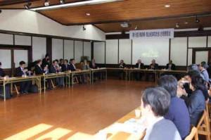 鳥取県合同懇談会